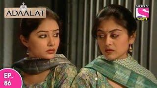 Adaalat - अदालत - Qatil Judi Hui Judwa - Episode 86 - 18th December 2016