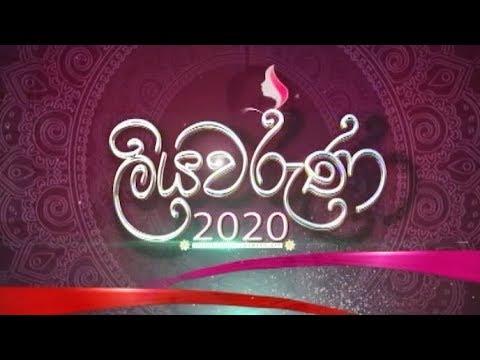 Liya Waruna 2020 - 08-03-2020