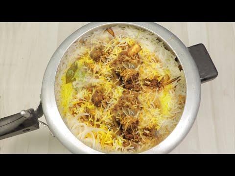 Hyderabadi Mutton Biryani in Pressure Cooker at home - Telugu Vantalu