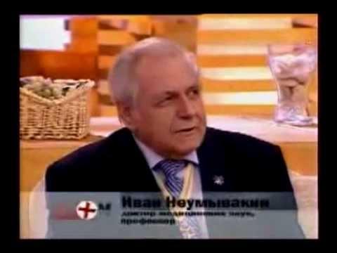 Неумывакин И.П., Малахов, Проклова. Кофе