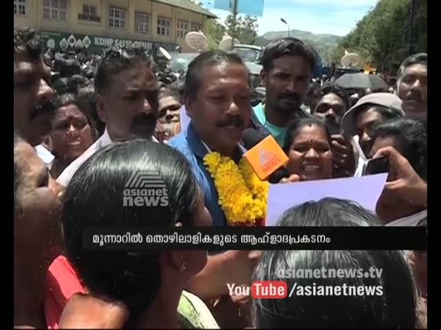 Munnar Protest : MM Mani Speaks against Munnar protesters