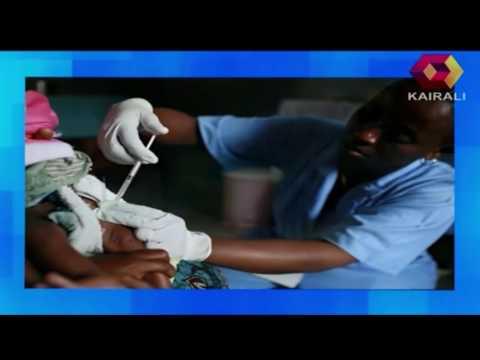 USA Weekly News GSK to market world first malaria vaccine 13 10 2013