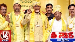 AP CM Chandrababu Speech At TDP Mahanadu In Hyderabad | Teenmaar News