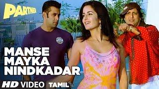 Mayka Nindkadar Video Song HD Partner | Salman Khan, Govinda, Katrina Kaif, Lara Dutta