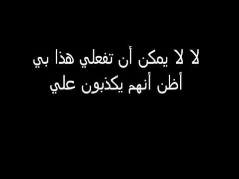 Music video maghrabi maktabnachi ft romanci parole - Music Video Muzikoo