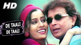 De Taali De Taali | Abhijeet Bhattacharya | Zahreela 2001 HD Songs | Mithun Chakraborty