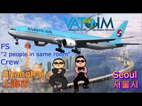 PMDG B77W Shanghai - Seoul on Vatsim with Jumpseat observer