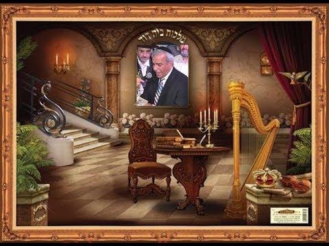 יחיאל נהרי אל בידו בידו שיר לחג הפסח