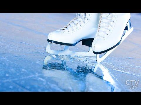 «Новичок» на льду: основные правила поведения