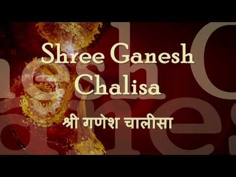 Ganesh Chalisa - with English lyrics