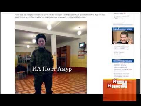 В Амурской области повесился солдат-срочник из Мордовии