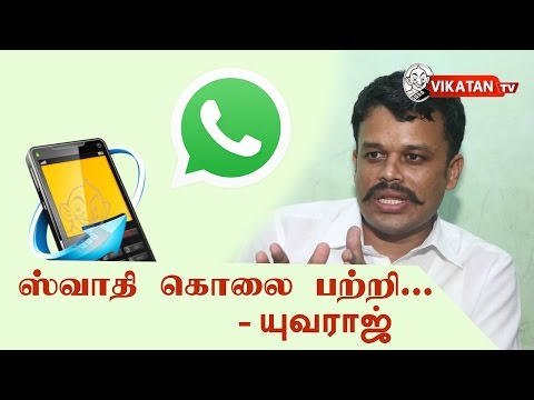 Yuvaraj whatsapp audio about Swathi's murder