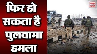 Top 25 News | Pakistan ने India US को दी खबर मूसा की मौत का बदला लेने की तैयारी में आतंकी
