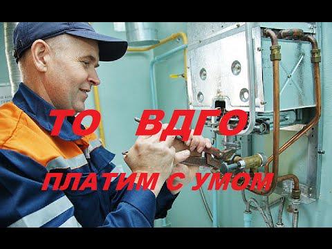 Ремонт газ расценки