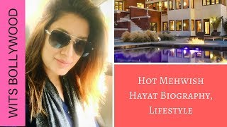 Hot Mehwish Hayat Biography Movies Lifestyle Affairs Family  from Trend Capsule
