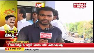 Face to Face with TDP Leader Arvind Kumar Goud over Revanth Reddy joining Congress