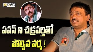 Ram Gopal Varma Shocking Comments on Pawan kalyan