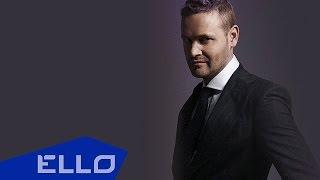 Макс Волга - Алло