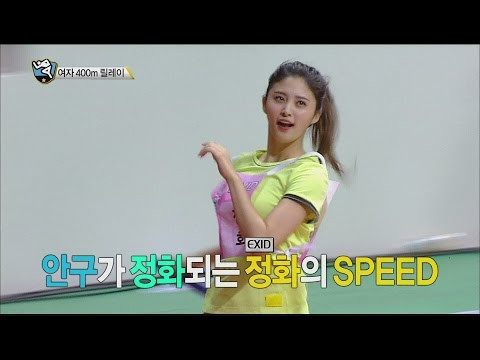 [Idol Star Athletics Championship] 아이돌스타 선수권대회 2부 - 'Idol Girl groups' 400M relay race 20150929