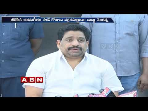 TDP Leaders Counters to BJP Leaders Over President Rule in AP | ABN Telugu
