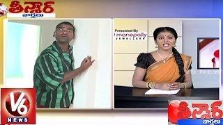 Bithiri Sathi Funny Conversation With Savitri || Double Bed Room House || Teenmaar News || V6 News