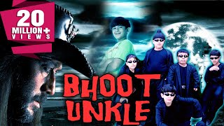 Bhoot Unkle (2006)