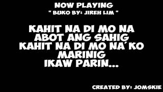 BUKO BY: JiREH LiM [ LYRiCS ]