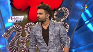 Dhee Jodi | 18th January 2017  | Latest Promo