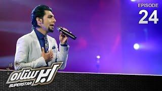 Superstar Season 2 - Grand Finale - Ep.24