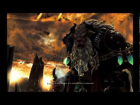 Прохождение DarkSiders 2 (II) [Часть 43]