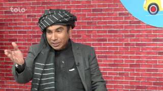 Shabake Khanda - Season 2 - Ep.51 - Wakhbar