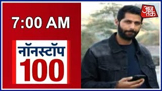After Aurangzeb, A Police Constable Abducted And Killed In Kashmir | Nonstop 100