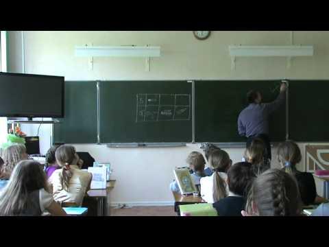 Урок об оружии для младших классов