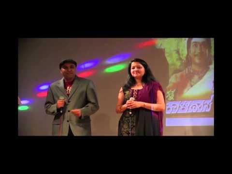Vidyaranya Kannada Koota, Chicago: Yugadi 2013:  Divya  & Shesh: o Priyathama video
