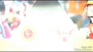 IPL first match RCB vs SR.