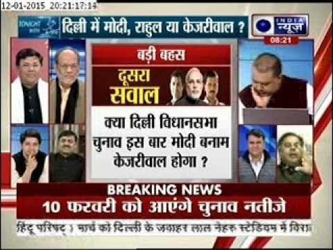 Tonight with Deepak Chaurasia: Modi Rahul or Kejriwal in Delhi?