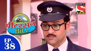 Peterson Hill - Peterson Hill - पीटरसन हिल - Episode 38 - 18th March 2015