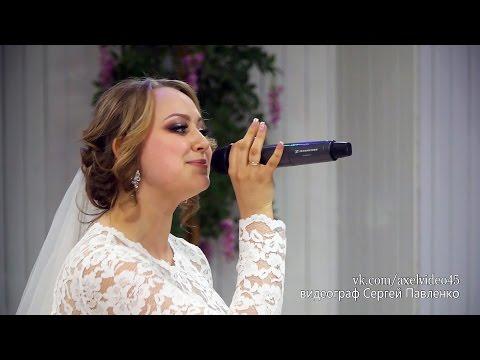 Песня невесты Елизаветы жениху Сергею на свадьбе  Женой офицера стала