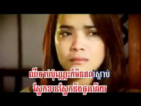 [RHM VCD.125] Rean Rous Douy Kmean Ke - Pich Sophea