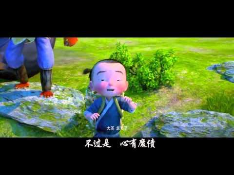 燃起來!同步率爆表!《西遊記之大聖歸來》MV配上歌手戴荃原創歌曲《悟空》