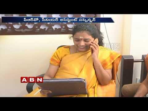 Scam busted in Vijayawada Kanaka Durga temple | ABN Telugu