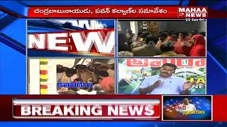 Pawan Kalyan And CM Chandrababu Meeting In Venkateswara Swamy Temple At Namburu