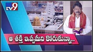 NTR పై గౌరవంతోనే శ్రీవారి దర్శనం - Ram Gopal Varma