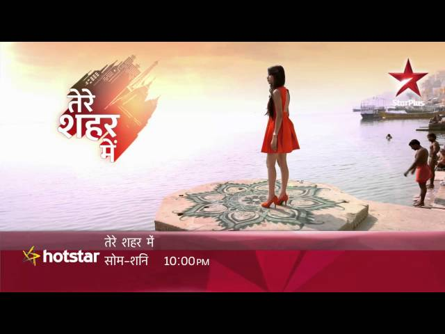 Tere Sheher Mein - Amaya in a fix as 51 pandits turn up for her father's terhvi