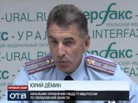 Водителей-мигрантов обяжут получать российские права