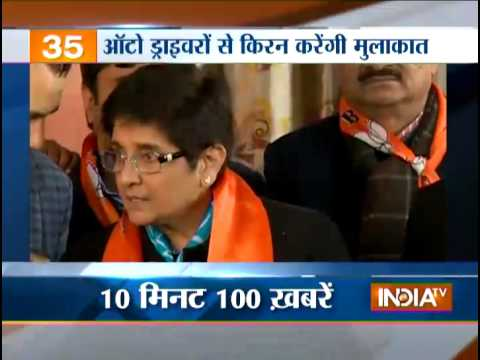 India TV News: News 100 | January 23, 2015