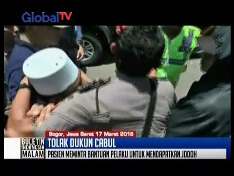 media created video dukun cabul part 1