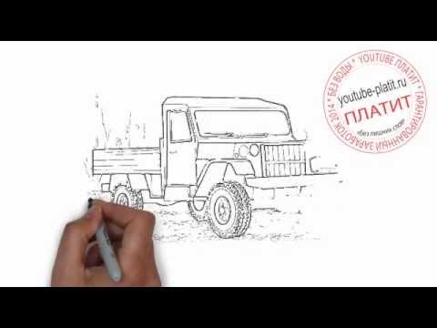 Видео как нарисовать военную машину