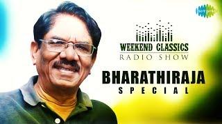BHARATHIRAJA Weekend Classics   Radio Show   RJ Sindo   பாரதிராஜா ஸ்பெஷல்   Tamil   HD Songs