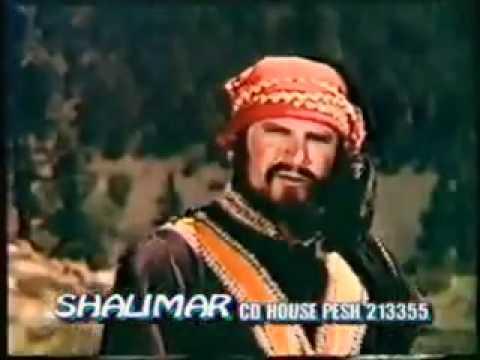 Badar Munir pashto Movie song